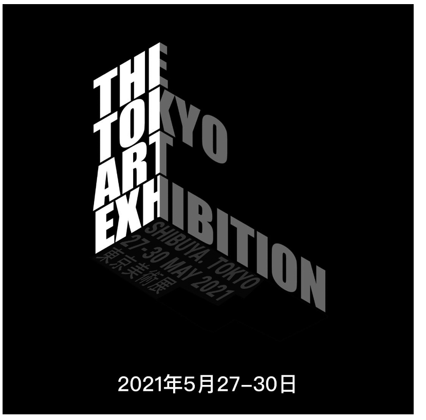 THE TOKYO ART EXHIBITION